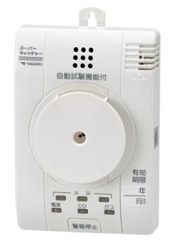 漏れ 警報 機 ガス 住宅用ガス警報器